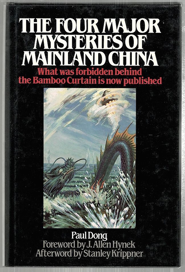 Four Major Mysteries of Mainland China. Paul Dong.