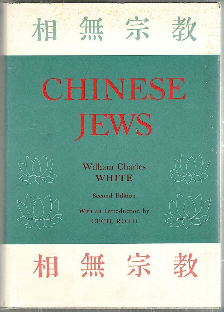 Chinese Jews; A Compilation of Matters Relating to the Jews of K'ai-feng Fu. William Charles White.