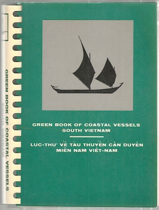 Green Book of Coastal Vessels; South Vietnam. Arthur B. Westerman