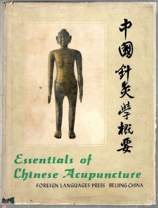 Essentials of Chinese Acupuncture. Beijing College of Traditional Medicine, compiled