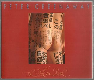 Pillow Book. Peter Greenaway