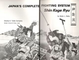Shin Kage Ryu; Japan's Complete Fighting System